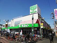 スーパーサミット上北沢店まで376m