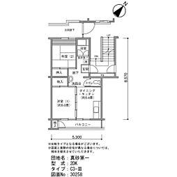 真砂第一団地5-16[5階]の間取り