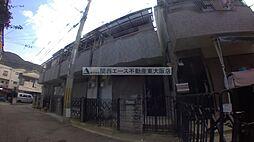 [一戸建] 大阪府東大阪市日下町1丁目 の賃貸【/】の外観