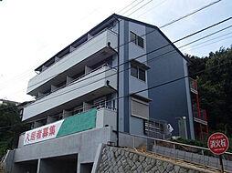 ヒルズK[2階]の外観