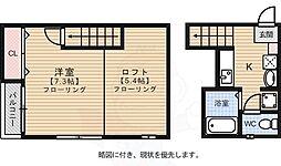 姪浜駅 4.8万円