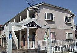 サンコーポ(藤崎4)[1階]の外観
