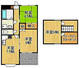 クラウンハイム小倉南[5階]の間取り
