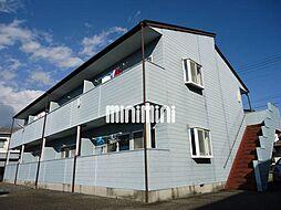 コーポハセガワ[2階]の外観