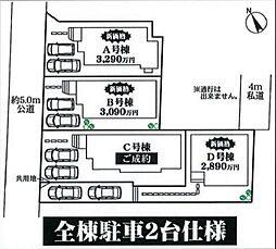 穴川駅 3,290万円