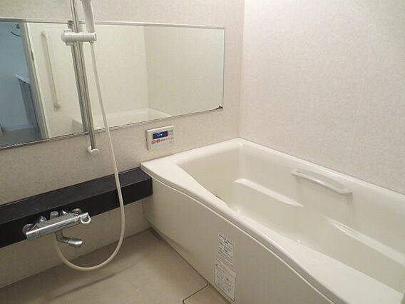 浴室 お湯はり...