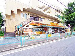 秋桜 〜コスモス〜[2階]の外観