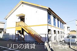 新飯塚駅 1.6万円