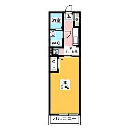 グレイスフルガーデン[1階]の間取り