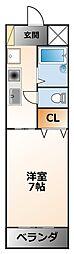 レモングラス[2階]の間取り