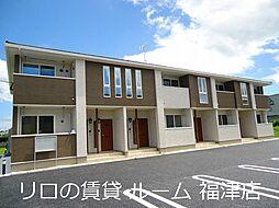 福間駅 5.5万円