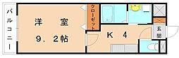ハイツフロール[1階]の間取り