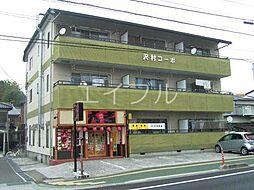 澤村コーポ[3階]の外観