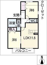 アフロディーテ[2階]の間取り