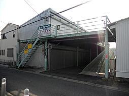 大和小泉駅 0.8万円
