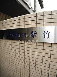 Requie紫竹[401号室号室]の外観