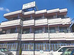 フローレス六番館[3階]の外観