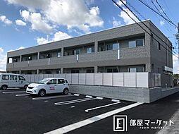 名鉄豊田線 米野木駅 3.8kmの賃貸アパート