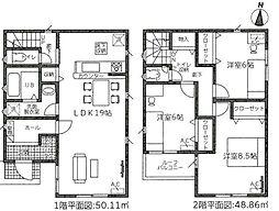岡崎駅 3,550万円