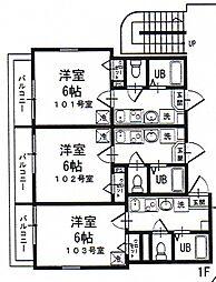 ロジュマン鶴ヶ島五味ヶ谷1番館[1階]の間取り