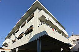 平成マンション[3階]の外観
