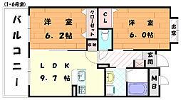東福間駅前バモス[7階]の間取り