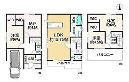 摂津富田駅 3,290万円