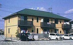 シャーメゾン蜷田[2階]の外観