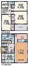 追分駅 1,990万円