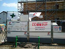 神奈川県座間市ひばりが丘1丁目の賃貸アパートの外観