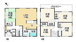 大輪田駅 3,180万円
