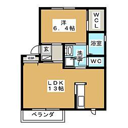 パレスSAKAHOGI 2階1LDKの間取り
