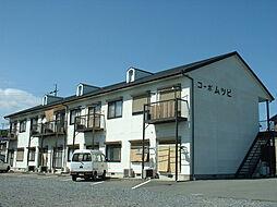 三重県四日市市小杉新町の賃貸マンションの外観