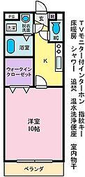 ハピネス1[1階]の間取り