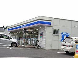 [テラスハウス] 東京都町田市金井町 の賃貸【/】の外観
