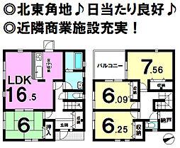 水野駅 2,980万円