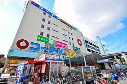 ホームセンターコーナン天王寺店まで4936m