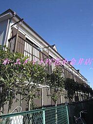 西武新宿線 花小金井駅 徒歩5分