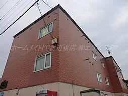 リリーコート[2階]の外観
