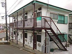 神奈川県平塚市真田4丁目の賃貸アパートの外観