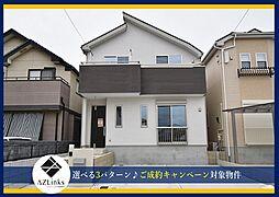 新検見川駅 3,990万円