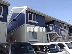 愛知県東海市富貴ノ台5丁目の賃貸アパートの外観