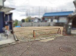 土地(草津駅からバス利用、225.57m²、650万円)