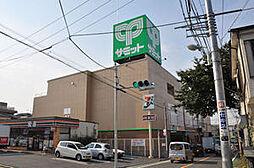 サミットストア 板橋弥生町店(320m)