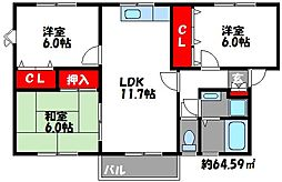 レインボーハウス青葉 A 1階3LDKの間取り