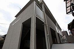 広島県福山市東町1丁目の賃貸アパートの外観