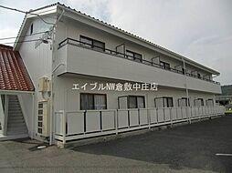 岡山県倉敷市三田丁目なしの賃貸アパートの外観
