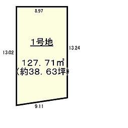 土地(大津駅から徒歩9分、127.71m²、2,980万円)
