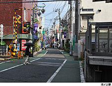 池ノ上駅(現地まで800m)
