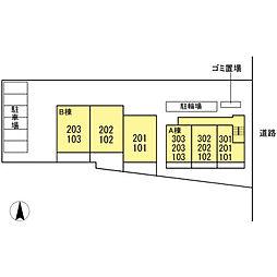(仮)D−room晴見町[A棟301号室]の外観